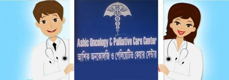 ASHIC-ONCOLOGY-&-PALLIATIVE-CARE-CENTER