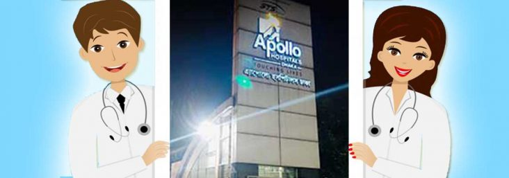 Apollo-Hospitals-Dhaka