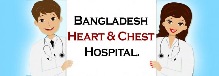 Bangladesh Heart & Chest Hospital feature image