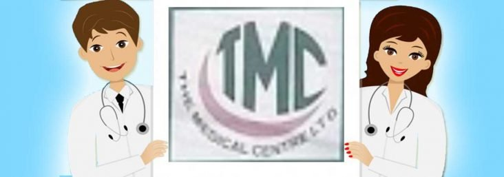 The Medical Centre Feature image