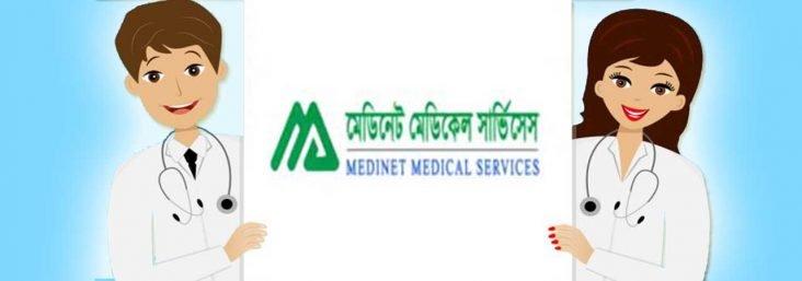 Medinet-Medical-Service