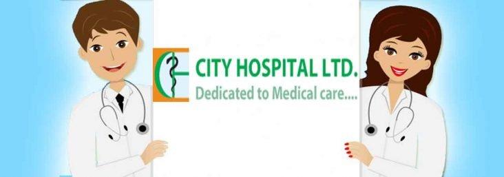 City Hospital Ltd Feature Image